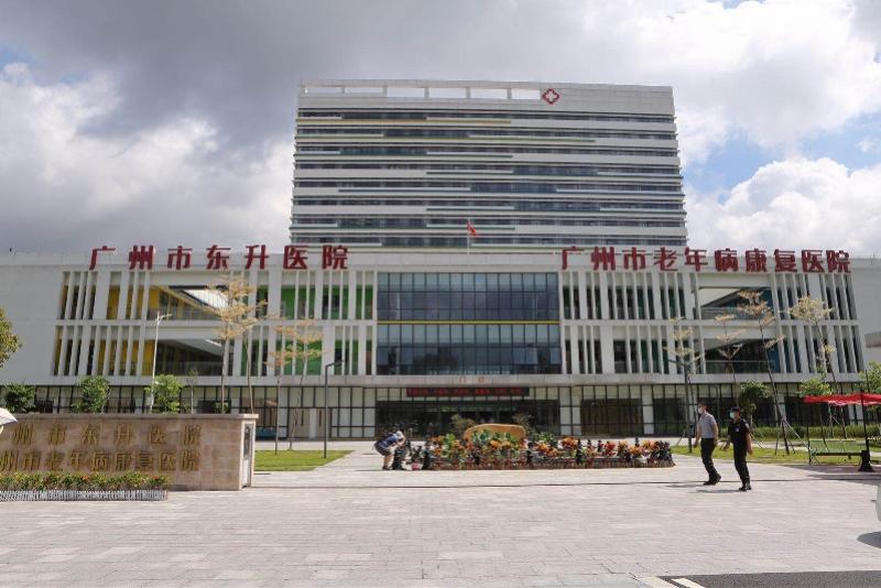探访广州首家老年病康复医院 24h 不间断提供服务