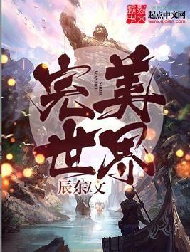 2021十大巅峰完结玄幻小说排行榜,玄幻小说排行榜前10名