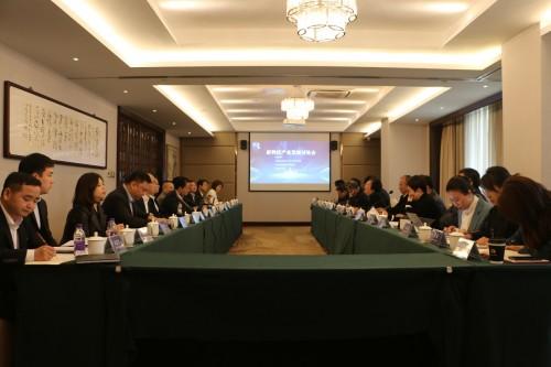 """眼控科技出席新科技产业发展研讨会,""""路空一体""""解决方案引发关注"""