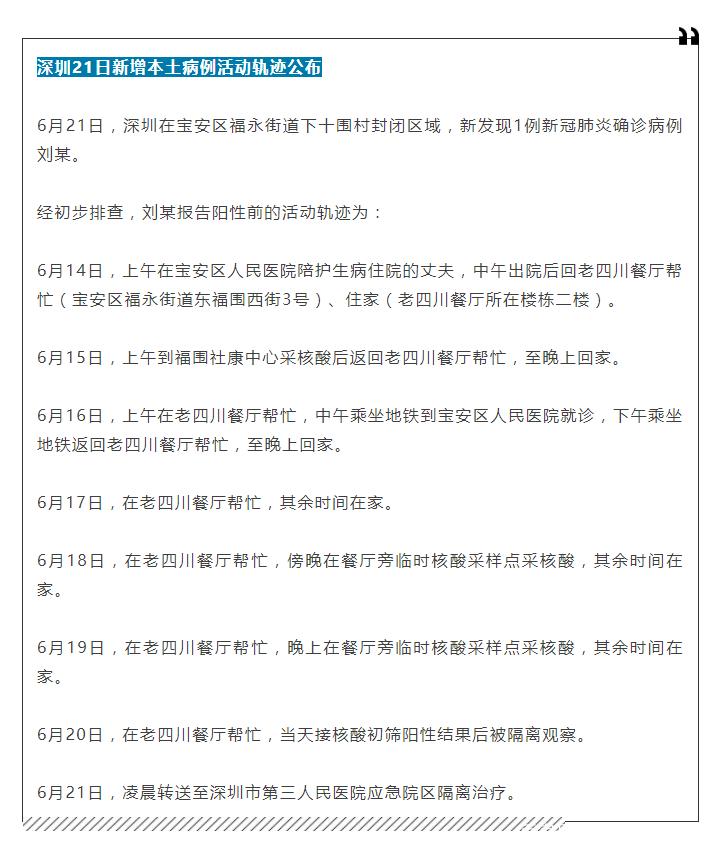 """14秒就感染?广州疫情病例接触画面曝光!""""Delta""""究竟有多厉害?"""