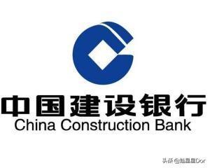 建设银行app登录密码忘了怎么办?建设银行锁定如何解除