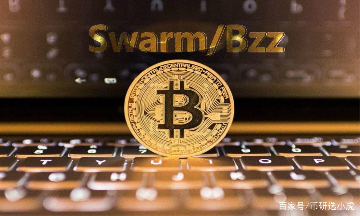 swarm即将上线