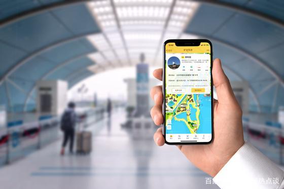 """在线旅游监管严打大数据""""杀熟"""",驴迹科技提升游客出行舒适度"""