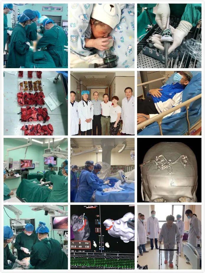 凝心聚爱,成就不凡——7 分钟回顾苏州明基医院的 2020 年