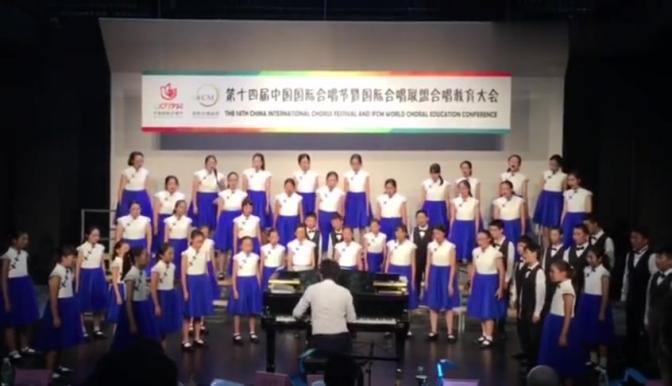 《落雨大》广州黄埔小风帆合唱团,指挥赖元葵