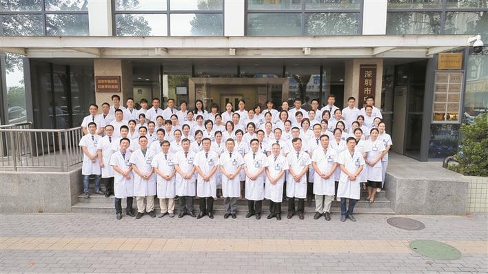 深圳市中医肛肠医院(福田):仁心仁术显担当,百姓更有幸福感