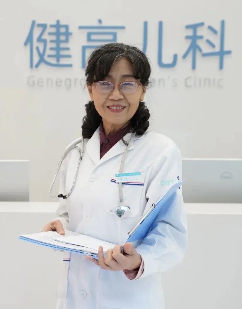武汉健高爱瑞家儿科全国儿保标准化门诊诊疗能力提升培训班开班