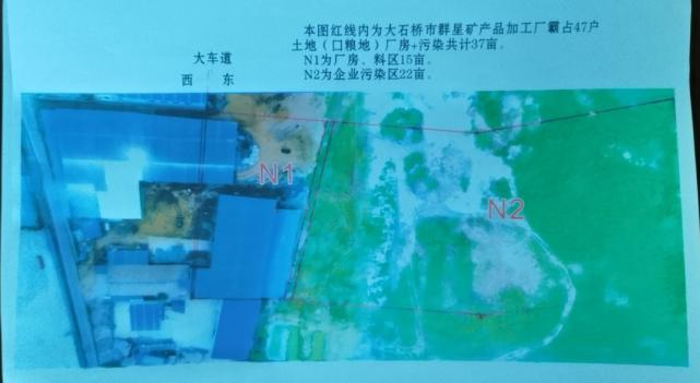 辽宁大石桥:企业侵占农民土地 有关部门弄虚作假