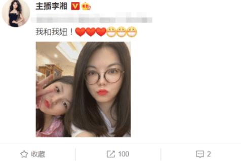 """李湘跟女儿合影曝光,王诗龄越长越好看,这""""鹅蛋脸""""真是爱了!"""