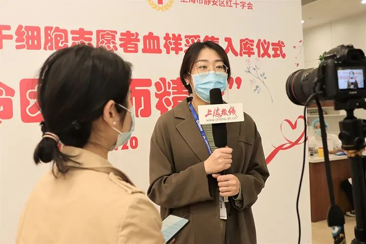 高博上海 35 名造血干细胞捐献志愿者血样采集入库
