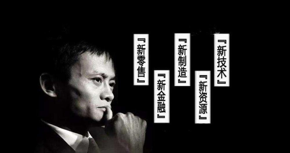 """阿里又一""""王炸""""!迅犀平台落地后,马云能否颠覆传统制造业?"""