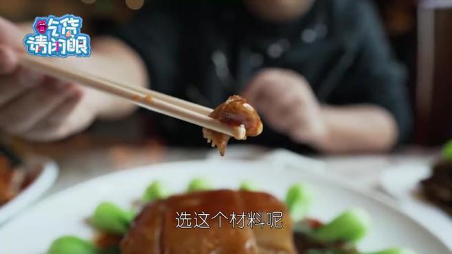 北京最早佛门净素餐厅?花360元吃一桌素菜,看着像肉吃着更像!