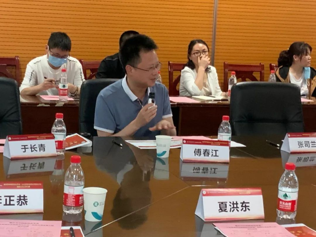 「心血管慢性疾病规范化诊治」系列活动之院际交流会在重庆市璧山区人民医院召开