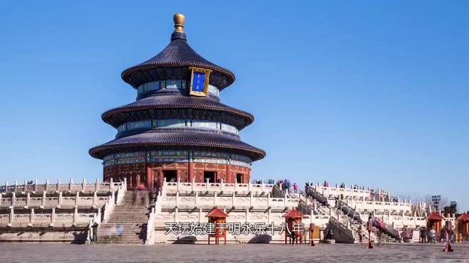 北京天坛遭到乱涂乱画,一游客在同一块砖连刻三年,遭到这样惩罚