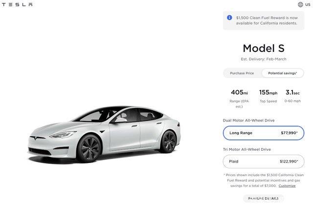特斯拉Model S交付延期 是布局还是产能不足?