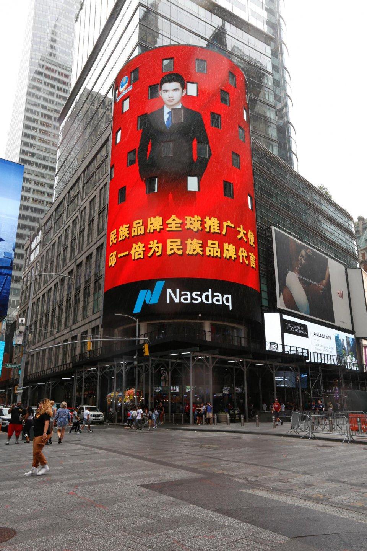 """广西南宁出了位""""民族品牌全球推广大使"""",快来看看他是谁"""