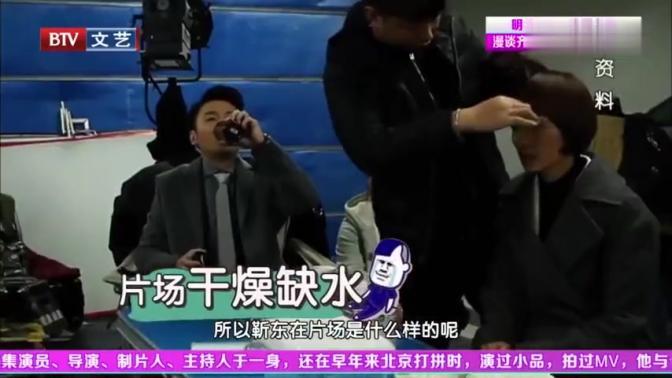 马伊琍说靳东是老干部,当事人自己都不好意思了丨大戏看北京0506