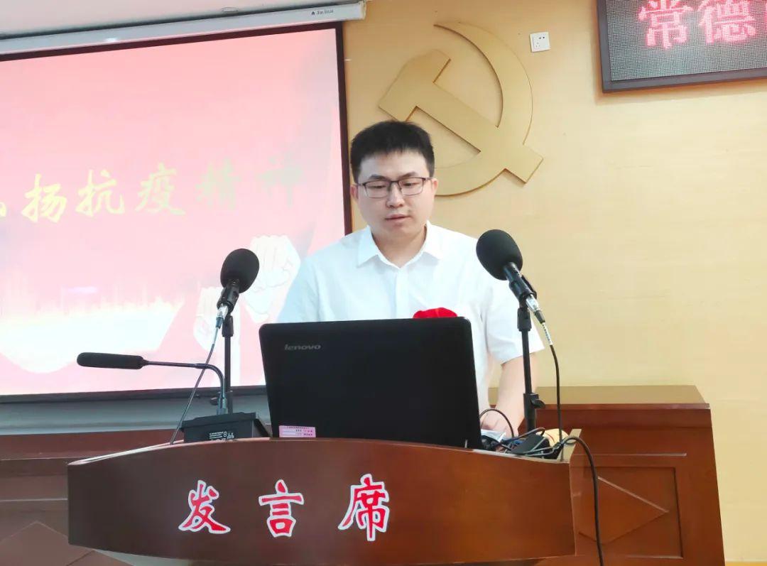 常德市第四人民医院第三个中国医师节庆祝大会召开!