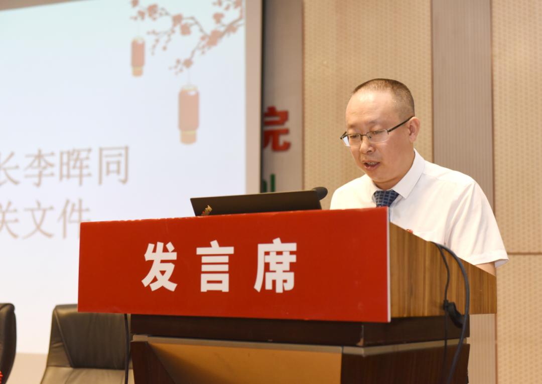 延安大学医学院第一临床医学院庆祝第 36 个教师节暨教学工作表彰大会