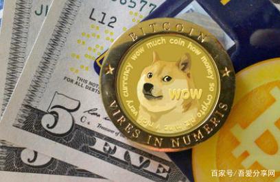 狗狗币值得长期投资吗?狗狗币升值空间大吗?