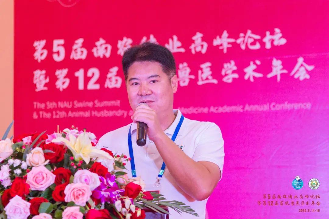 猪业风向标丨第5届南农猪业高峰论坛会前会现场报道