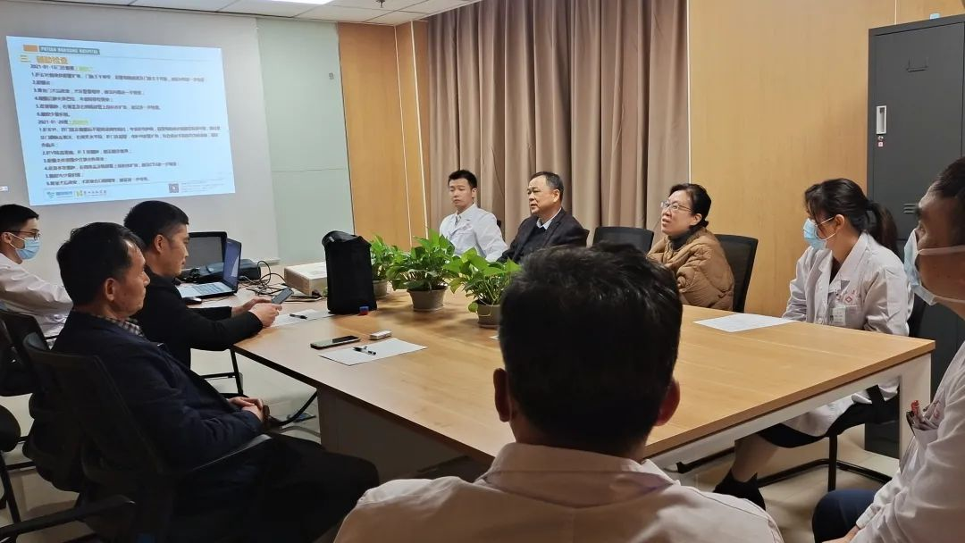 莆田市抗癌协会第一期恶性肿瘤 MDT 讨论会在福建国药东南医院举行