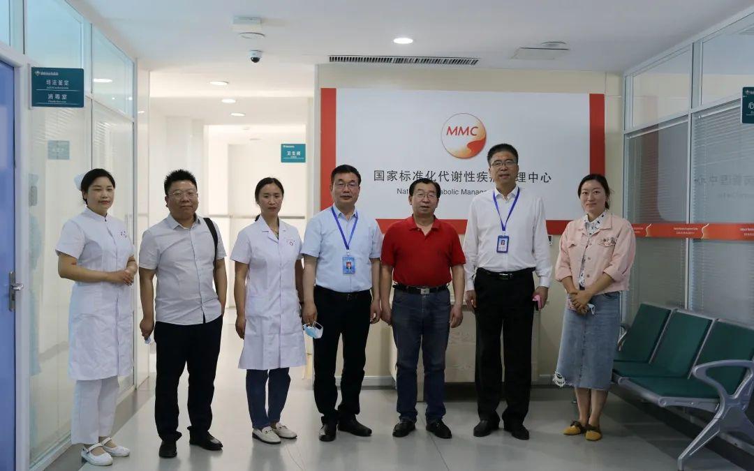 国家标准化代谢性疾病管理中心登封分中心成立