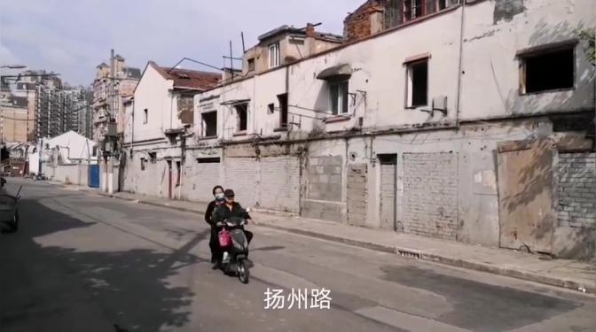 拍上海杨浦区拆迁的脚步已经来到扬州路,一起看看这里进度!