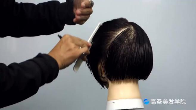 手把手教你学理发!高圣美发学院美发教学视频!