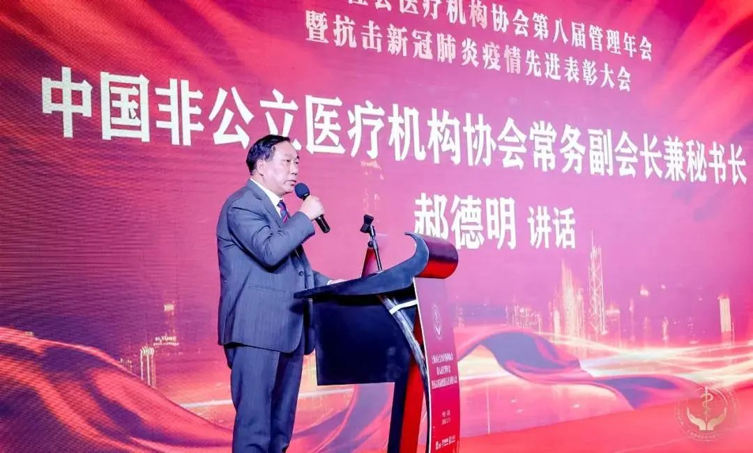 抗击新冠肺炎疫情表彰:上海永慈康复医院再获两项殊荣