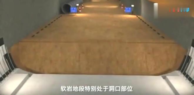 高速公路隧道仰拱施工工艺及控制要点