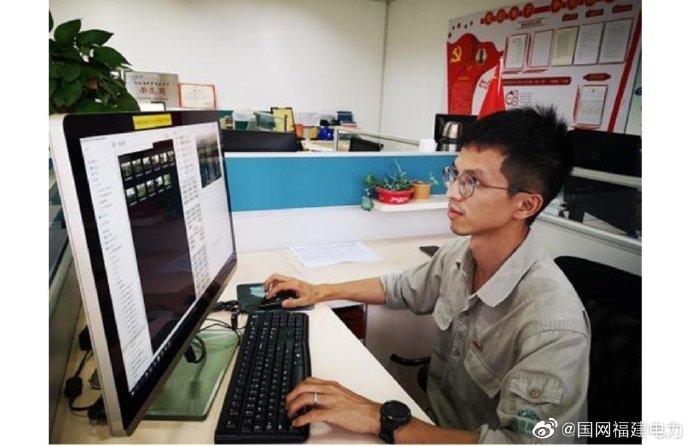 创新研发输配网设备数字影像智能管理系统