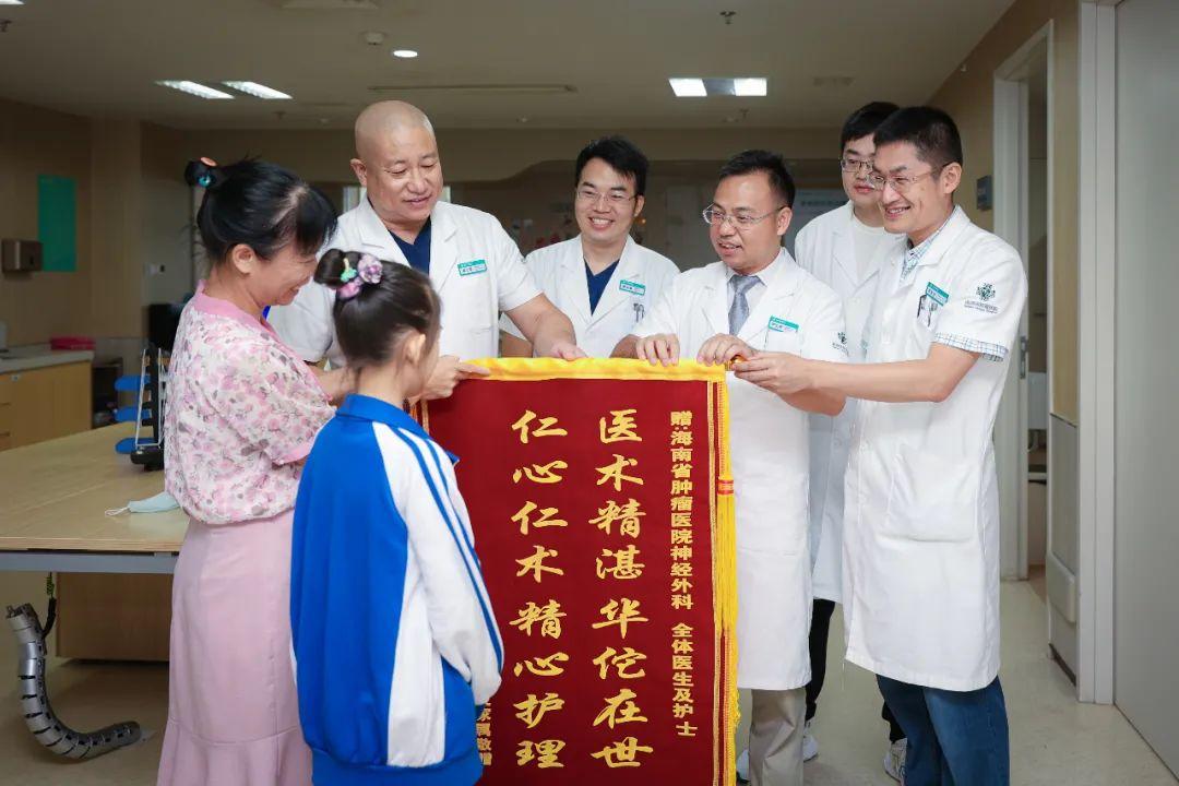 海南省肿瘤医院自主完成海南首例经鼻颅咽管瘤手术
