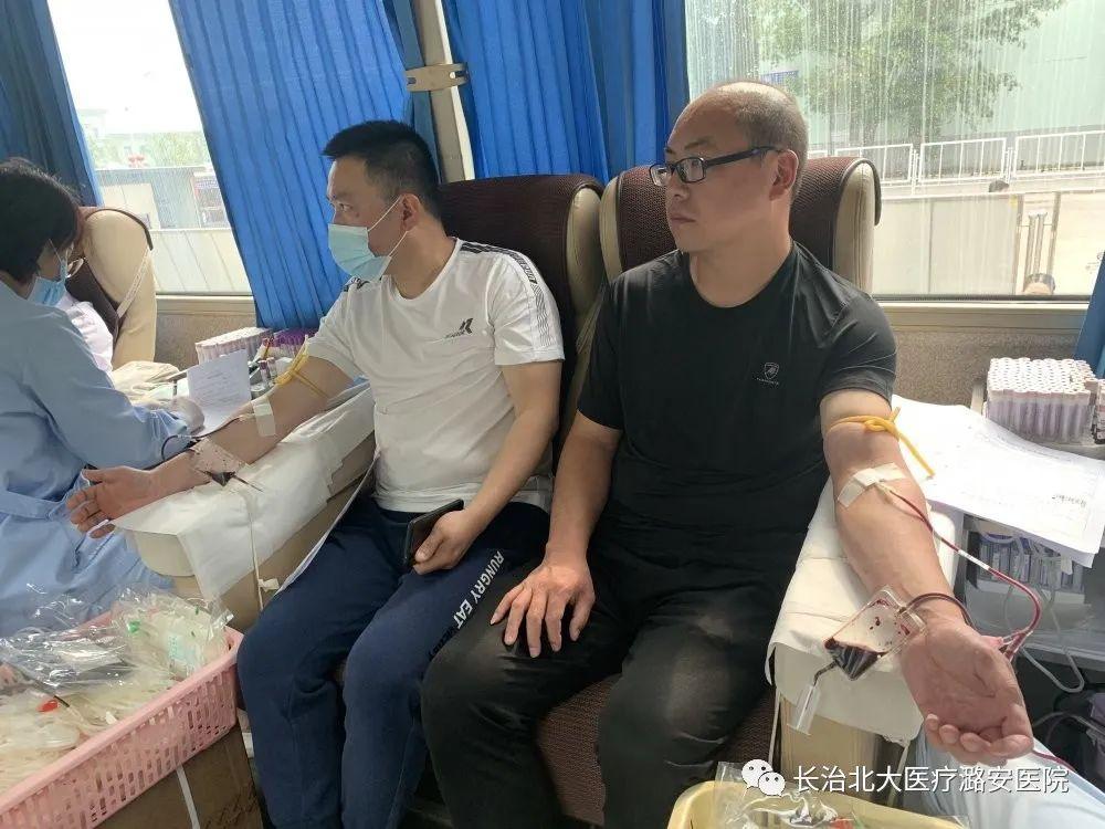 世界献血者日之际,北大医疗潞安医院开展无偿献血活动