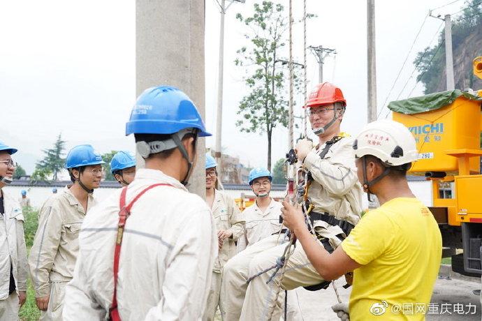 国网重庆万州供电公司组织开展应急救援技能培训