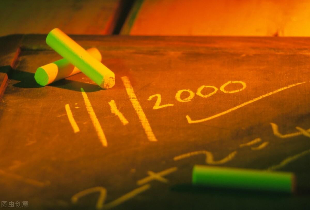 小学审题易错题数学,小学数学圆的易错题