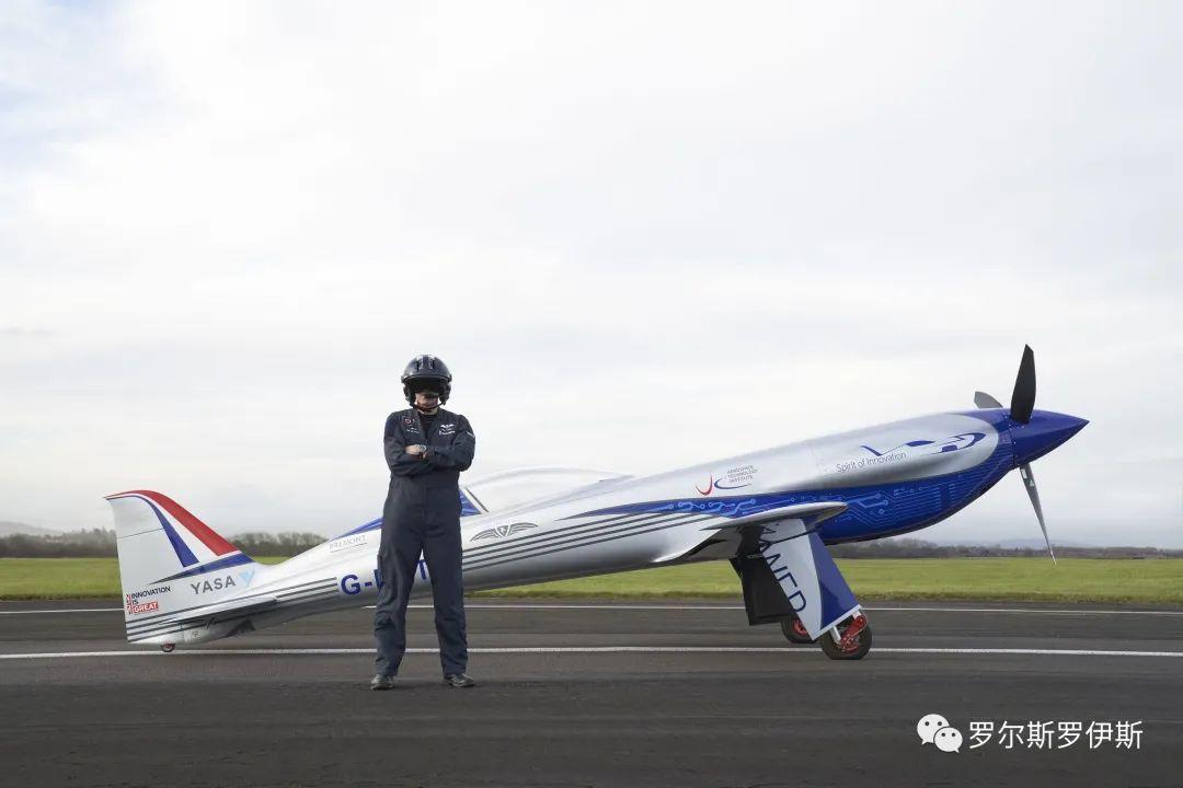 助力未来|罗罗成功完成全电动飞机滑行测试