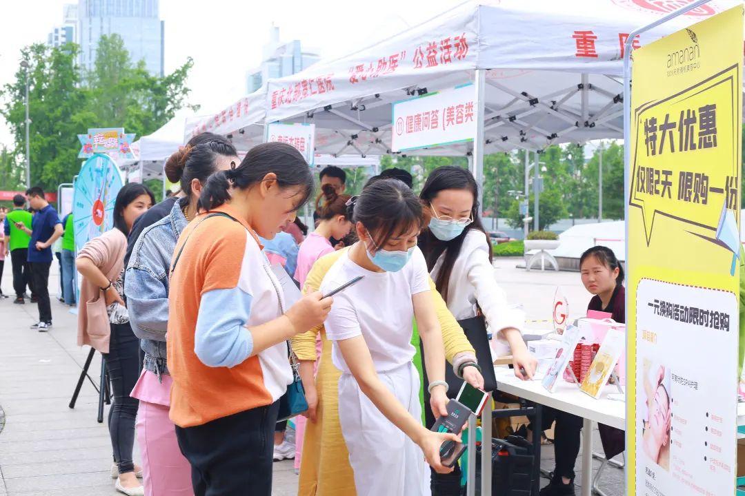 重庆北部宽仁医院 2021 年首届健康文化节圆满收官!