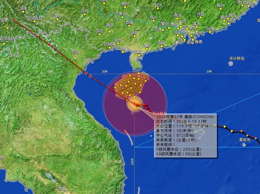 13号台风康森对广东有影响吗 2021台风康森路径图最新动态消息