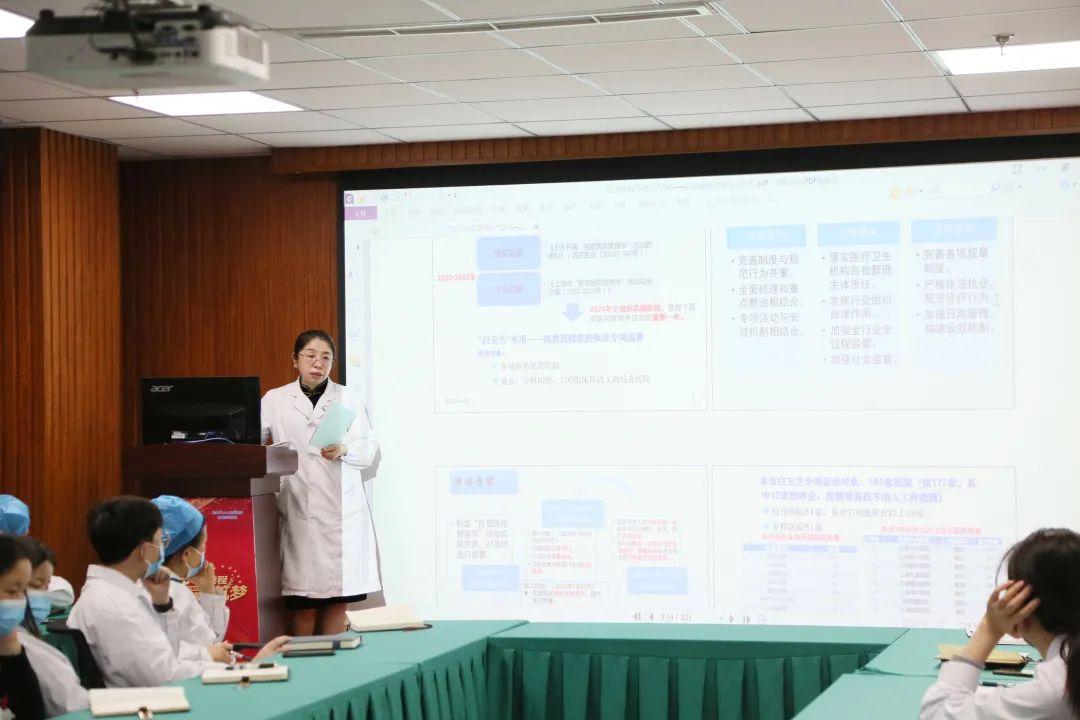 上海海华医院罗明院长在嘉定区「民营医院管理年」启动会上进行交流发言