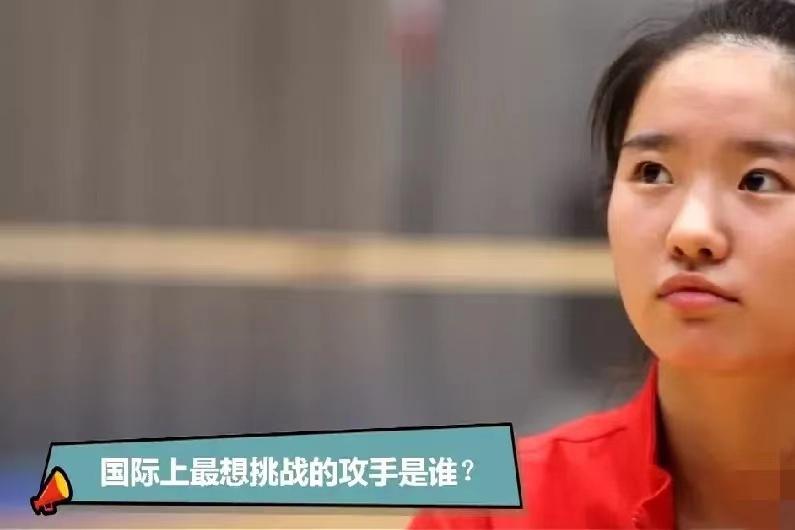期待!她的强势崛起,或成中国女排卫冕奥运冠军的重要一环