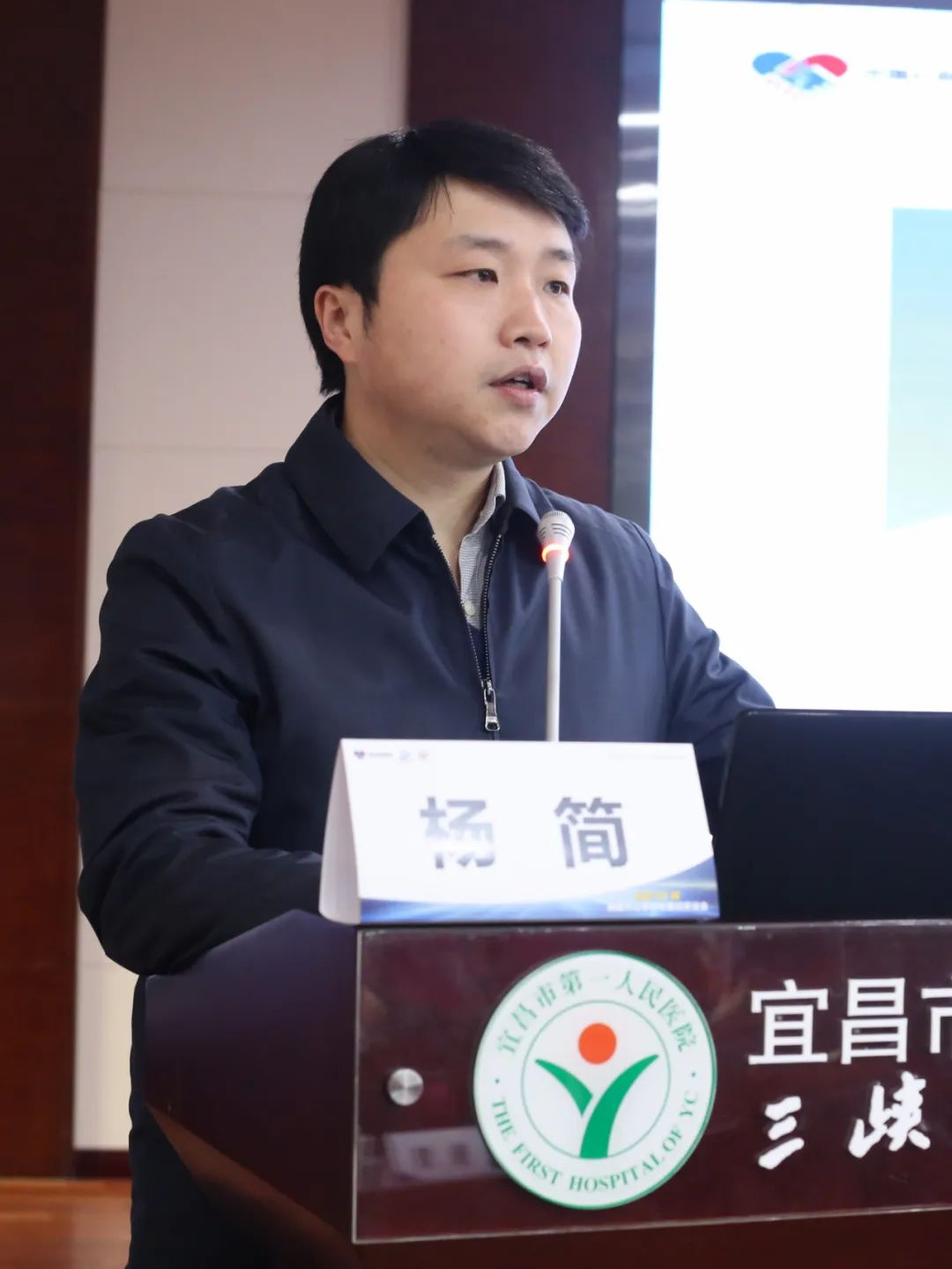 同「心」前进:专家齐聚「宜昌样本」,共促胸痛中心建设