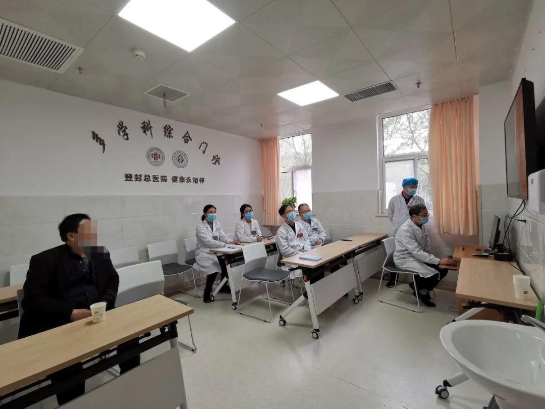 登封市人民医院多学科综合门诊让您挂一次号、被多位专家服务