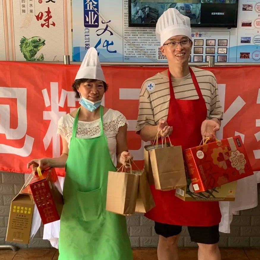同济大学附属同济医院开展「迎端午·包粽子」比赛活动