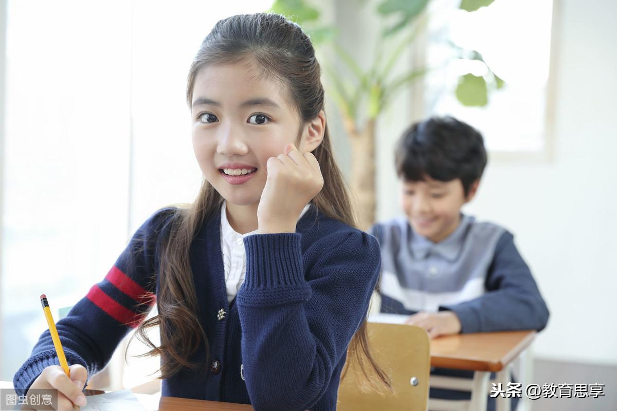 江苏省四星级高中排名(江苏省排名前二十的高中)