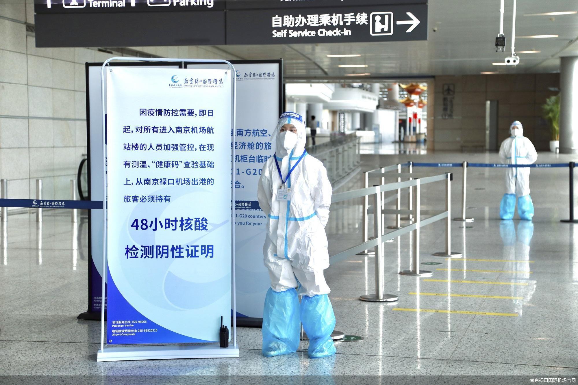 南京现在可以正常进入吗 南京疫情现在南京人还能出去吗