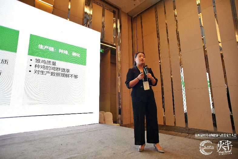 后疫情、新常态,知名企业实战专家共谋餐饮零售与食品安全协同共治 ——第四届中国动物健康与食品安全大会平行论坛二