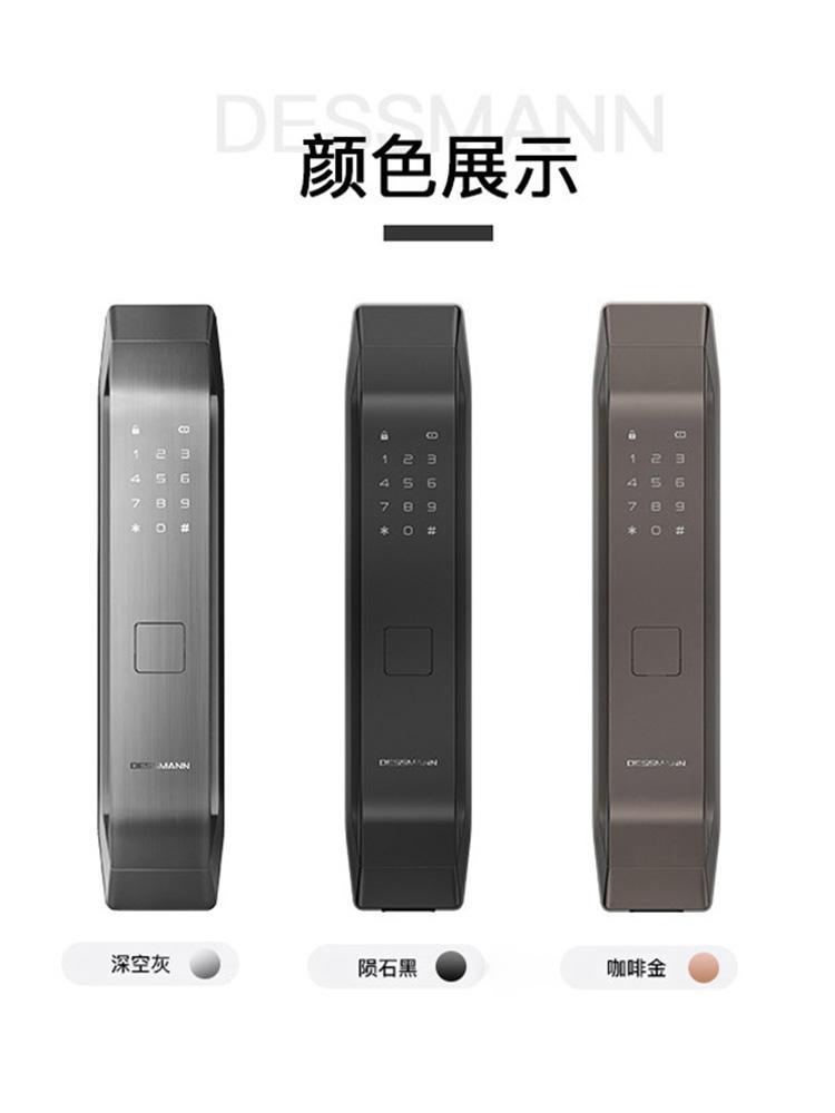 指纹锁价格多少,安全性能超高的智能锁  好物推荐  第3张