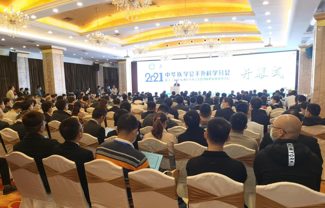 百名外科精英齐聚无锡,徐州仁慈医院 4 位医生登台发言