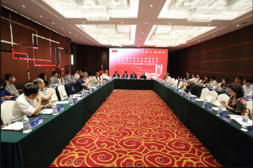 第二届北大未名湖论坛论坛成功召开